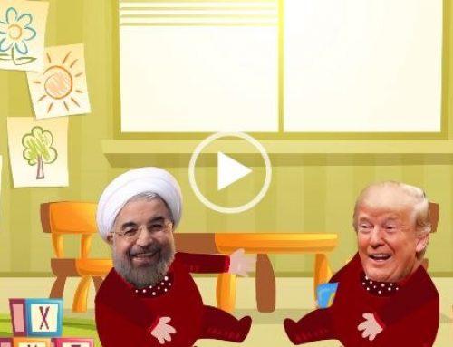 حسن روحانی VS دونالد ترامپ